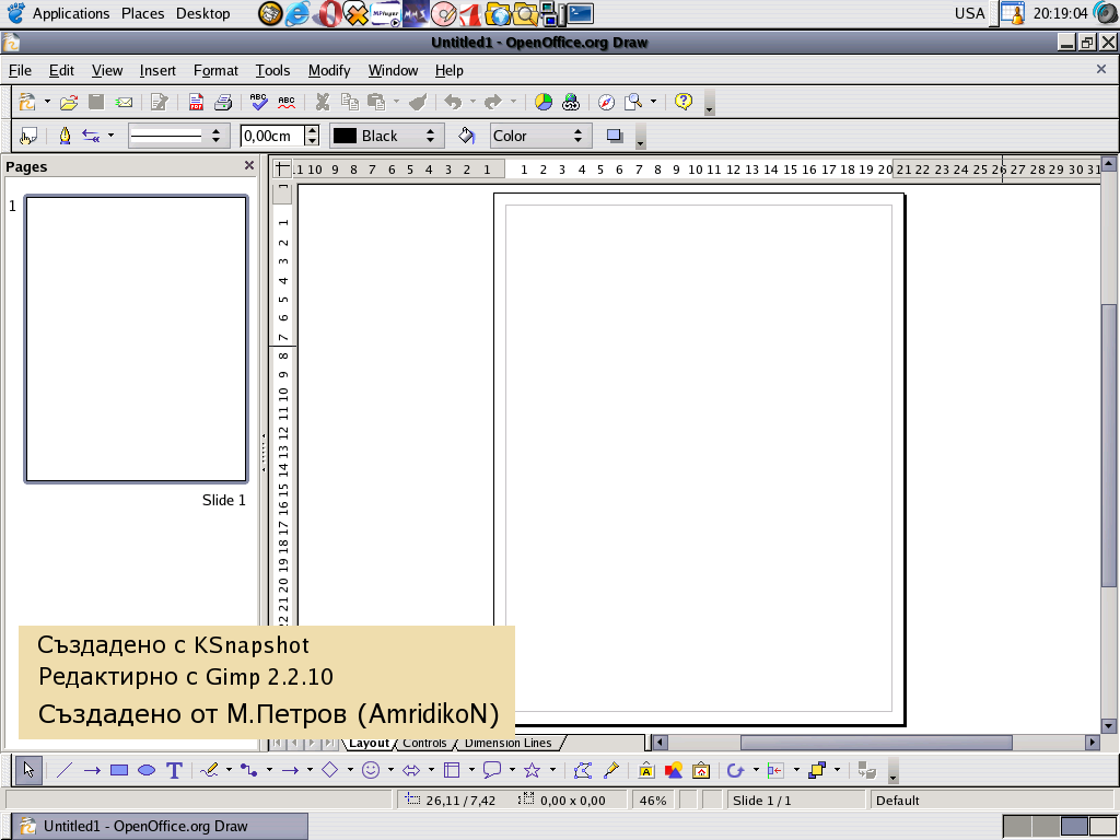 openoffice draw clipart download - photo #17