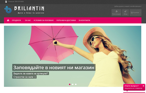 briliantin.net